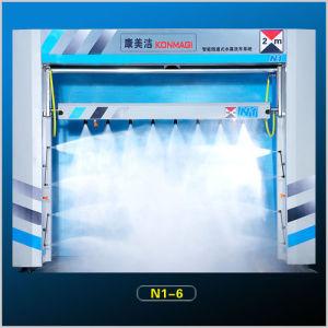 Car Wash Machine N1-6