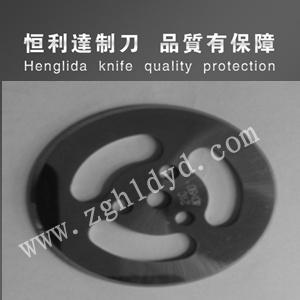 Circular Blade/Circular Saw