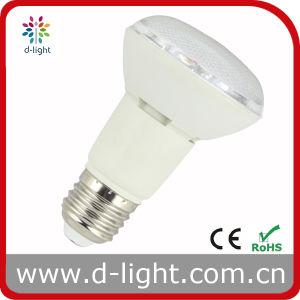 Aluminum Glass Cover 4W E27 85-265V R63 7W LED Bulb pictures & photos