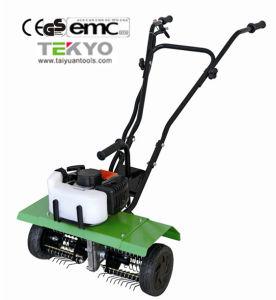 Lawn Rake (montfield lawn care kit)