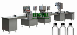 Small Scale Water Bottling Line (Washing Filling Capping 2000-3000B/H) pictures & photos