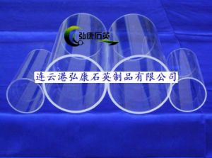 High Temperature Quartz Tube, Quartz Glass Tube pictures & photos