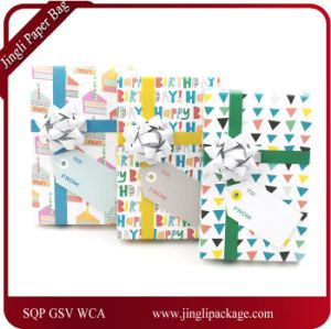 Luxury Carton Rigid Gift Box Cosmetic Packaging Paper Box pictures & photos
