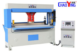 Hydraulic CNC Traveling Head Die Cutting Machine pictures & photos