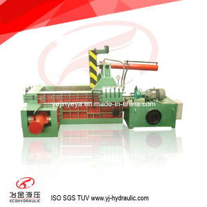 Hydraulic Metal Baling Machinery (YDF-160C) pictures & photos