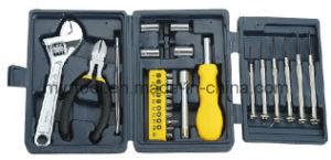 26PCS Mini- Promotional Tool Kit (FY1026B) pictures & photos