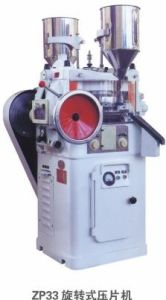 Double Loading Material High Capacity Rotary Tablet Press (ZP33)