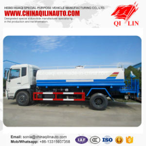 Cheap Price Water Tank Truck with Diesel Engine pictures & photos