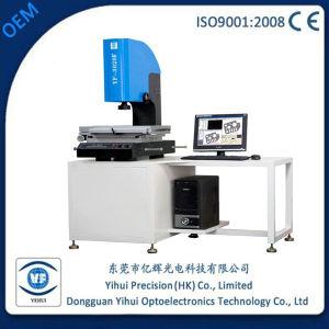 2.5D Video Analytics Measure Tools (YF-3020F)