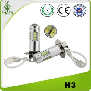 High Quality Car Lamp 80W H1 H3 880 881 LED Car Bulb pictures & photos