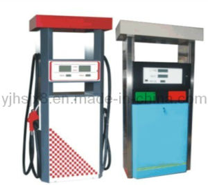 2 Meter Gas Station Fuel Dispenser (HS-11)