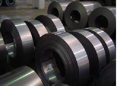 Lamination Steel 50W1300 3
