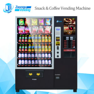 Large Screen Coffee Vending Machine 60g-C4 pictures & photos