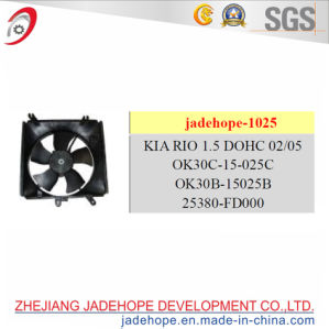 Electronic Cooling Fan KIA for The Auto Air-Conditioner pictures & photos