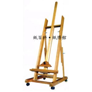 30cm/40cm/50cm Display Easel (SFB29) pictures & photos