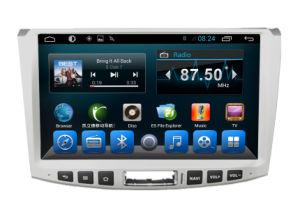 Android Car DVD Navigaiton for Volkswagen Magotan (AST-1012)