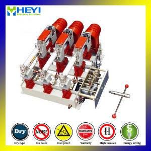 Fzn25 Vcb AC Indoor High Voltage Vacuum Load Break Switch and Fuse Combination pictures & photos