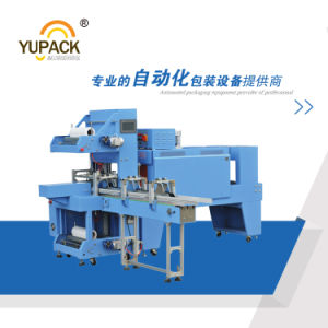 Automatic Shrink Packing Machine for Bottle pictures & photos