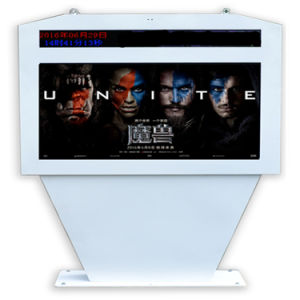 55 Inch Floor Standing Outdoor Touch Screen Kiosk for Outdoor LCD Advertising pictures & photos