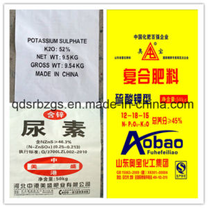 China Made Colorful Printed Plastic PP Woven Fertilizer Bag pictures & photos
