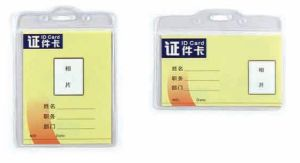 PVC ID Card Holder pictures & photos