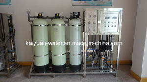 CE/ISO Certified Water Purifier System Plant /Industrial Water Filter pictures & photos