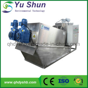 Sludge Dewatering Machine for Livestock Plant Waste Water Treatment pictures & photos