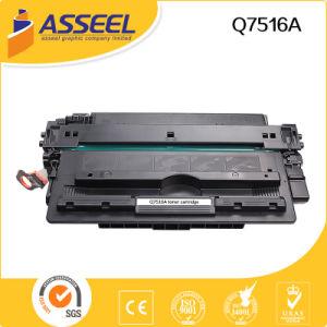 New Compatible Toner Cartridge Q7516A for HP Laserjet 5200 pictures & photos