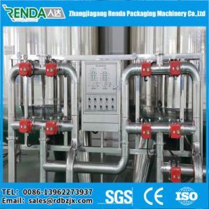 High Speed Pure Water Filter pictures & photos