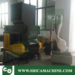 Strong PP Lumps Shredder with Granulator pictures & photos