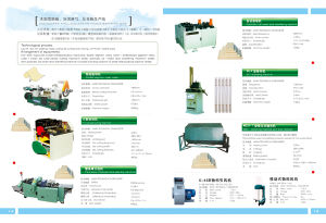 Tongue Depressor Making Machine