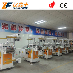 Foil Film Parper Mask Die Computer Cutting Machinery Machine pictures & photos