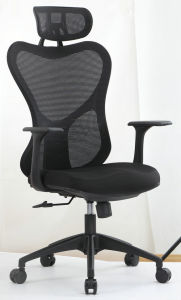 Most Comfortable Office Chair pictures & photos