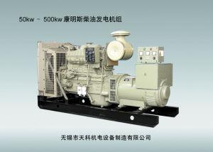 500KW, 625KVA Cummins Diesel Generators (TK-C500GF)