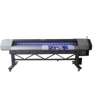 Eco Inkjet Printer (Adopts Epson DX5 Printhead) (1801W)