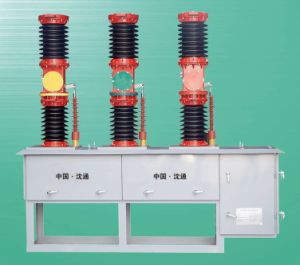 Zw7-40.5kv Outdoor Hv Vacuum Circuit Breaker pictures & photos