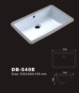Under Counter Basin (DB-540E)