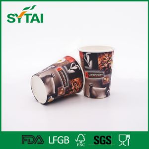 Best Selling Products Disposable Single Wall Paper Cup pictures & photos