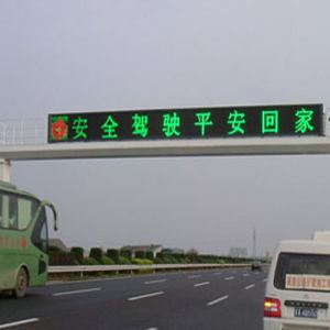 P16 Outdoor Single Green LED Display