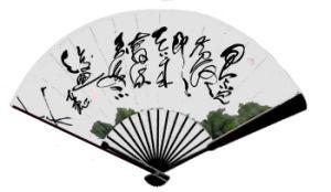Chinese Shufa