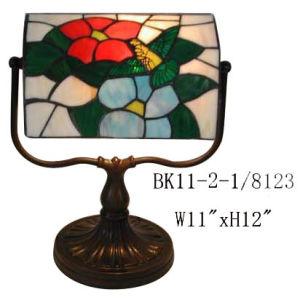 Tiffany Table Lamp (bk11-2-1-8123)
