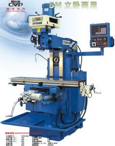 Universal Milling Machine (5H1)