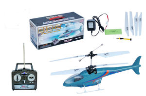 R/C Helicopter (HF810-2)