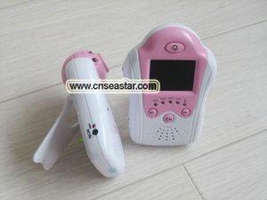 Baby Camera, Wireless Baby Camera, Mini Baby Camera (S-318)