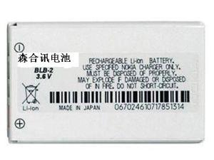 Original Cell Phone Battery for Nokia 8910I (BLB-2)