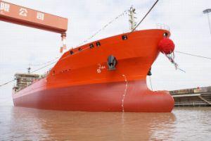 Ship Building- Chemical Tanker