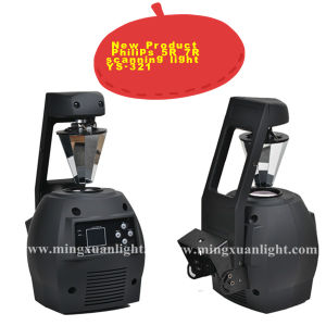 Newest Stage Effect Sharpy 5r Scanner Beam Light pictures & photos