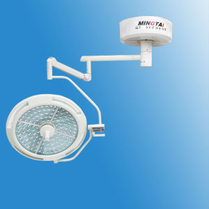 Shadowless Operating Medical Light LED760 pictures & photos
