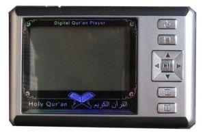 Digital Quran Player (DQ-104)