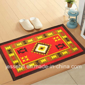 Colorful Vegetables Pattern, Loop Pile Surface Carpet, Latex Backing Rug pictures & photos